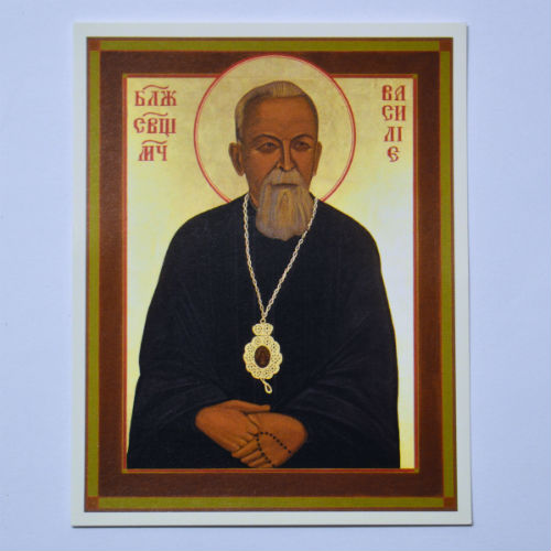 Greeting cards bishop velychkovsky martyrs shrine gift shop greeting cards m4hsunfo