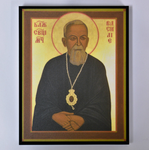 Icon of Blessed Vasyl on Wood